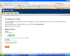 Blogger blocked