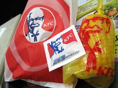 KFC corn and fried chicken