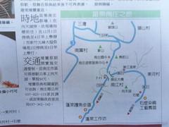 南庄向天湖-矮靈�-地圖