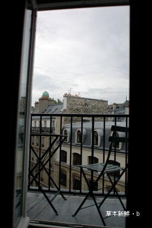 巴黎第五區