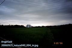 20060925_natura040_004_tn