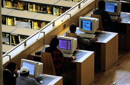Computer users at Bibliotheca Alexandrina - Alexandria, Egypt