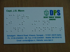 Braille Cards 2