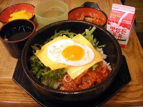 Cheese kimchi dol sot bibimbap!