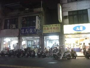 [吃] 濟南路牛肉麵 (3)