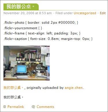flickr2blog-wp