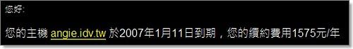 server20070111