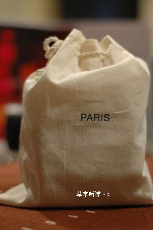 Paris in the bag, from MUJI
