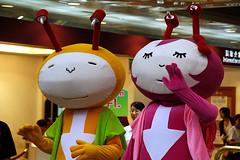 2007 COMPUTEX Taipei的吉祥物 (by Audiofan)