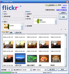 friendly.flickr.for.wlw.jpg