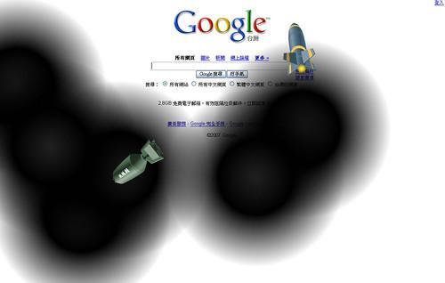 google_disaster (by joaoko)