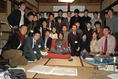 Kyoto Seminar @ Machiya