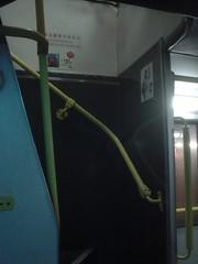 88.雙層巴士的樓梯