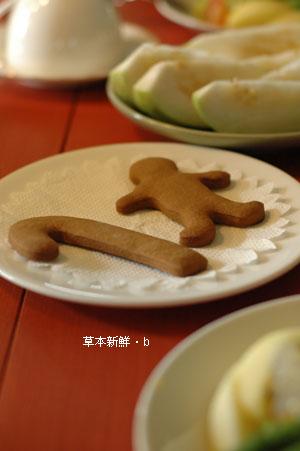 可愛造型的薑餅