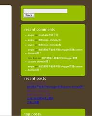 wptheme-20070115