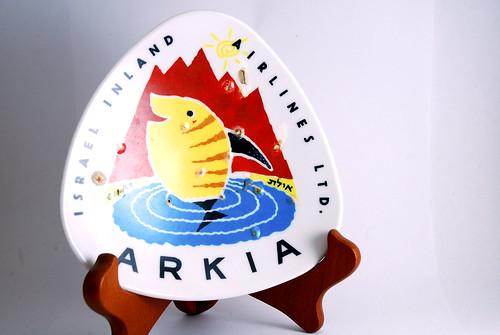 Arkia Airlines - Israel