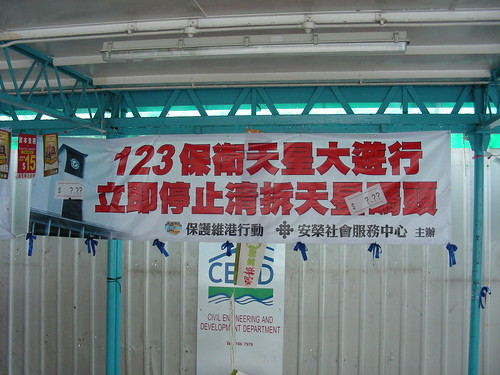 DSCN0050