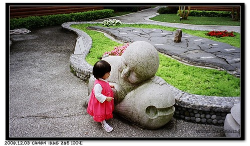 2006_1203_c04_14