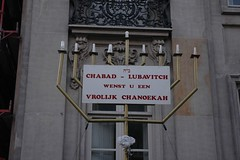 Chanoekah