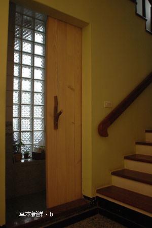 洗手間、樓梯間