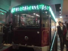 43.太平山纜車