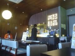 22.滿記甜品:昂坪市集的分店