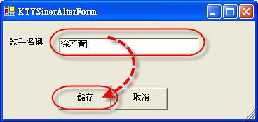 [影音相關] 超強KTV點唱系統,省下你的包廂費 - 大放頌KTV 473317501_710774a94c