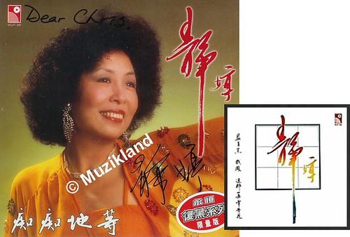 90年代經典國語歌曲|經典 - 愛淘生活
