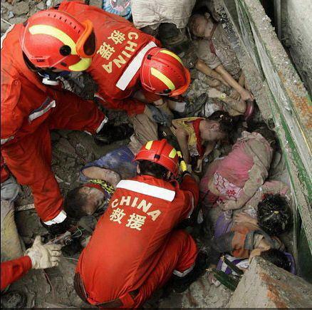 ???????? Sichuan Earthquake Donation
