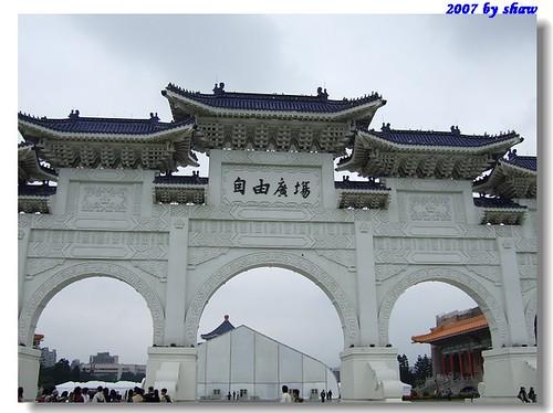 台灣自由廣場牌樓