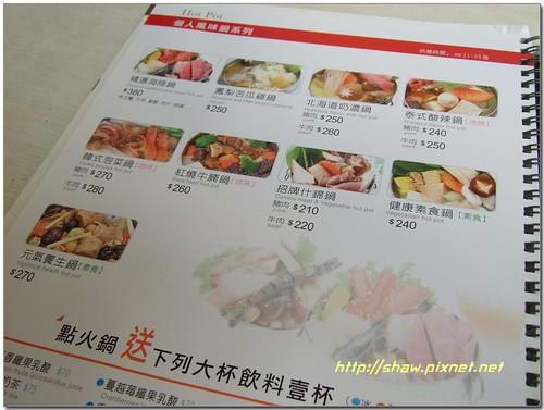 3皇3家素食餐點3