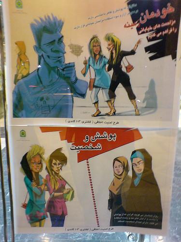 hijab in Iran