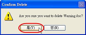 [檔案工具] Google文件快速上傳工具 - DocList Uploader 2243756267_96c9d0345d