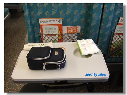 台灣高鐵小餐桌