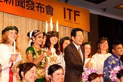 2007itf展前記者會_76 (by Audiofan)