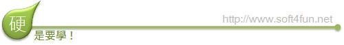 [禁斷密技] 讓 IE8 擁有多重帳號登入的功能 2370301751_5c3ebf0858