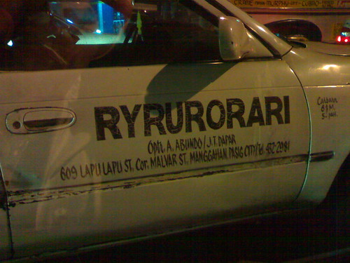 Ryrurorari