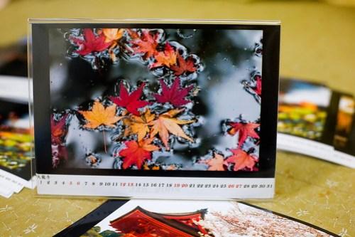 calendar (by Phanix)