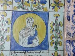 Faïence de la cathédrâle arménienne de Jérusalem