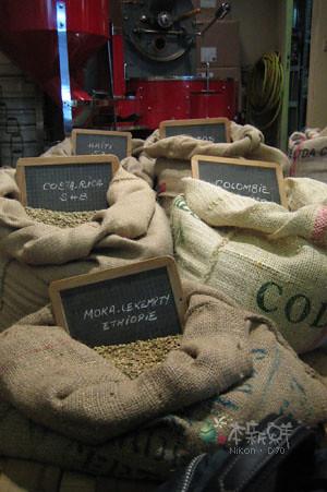 Lapeyronie coffee bean