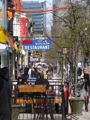 Queen West View East