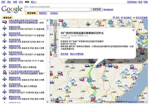 [新訊看板] 「迎擊風雪 回家過年」中國谷歌(Google)特別設計『春運交通圖』 2230269727_ab2db2e67d