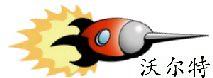 bullet rocket
