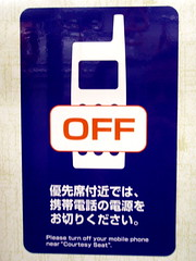 cell phone off