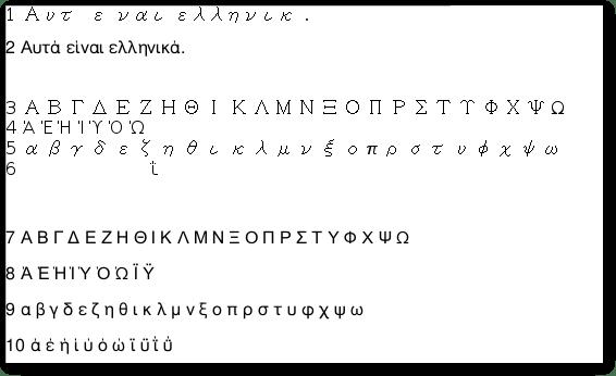 ΟΟο και ελληνικά, δείχνει το πρόβλημα της αυτόματης επιλογής ελληνικών. Ιαπωνική γραμματοσειρά δείχνει τα ελληνικά.