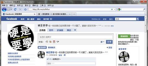 Facebook短網址-03