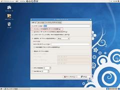 Configuration Dialog for seth0