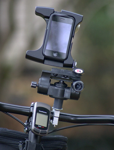 Custom Pan & Tilt head for video streaming while riding--REVISED