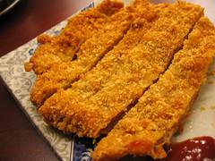 pork chop/ tonkatsu