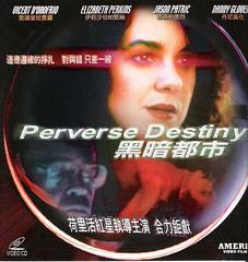 Perverse Destiny VCD